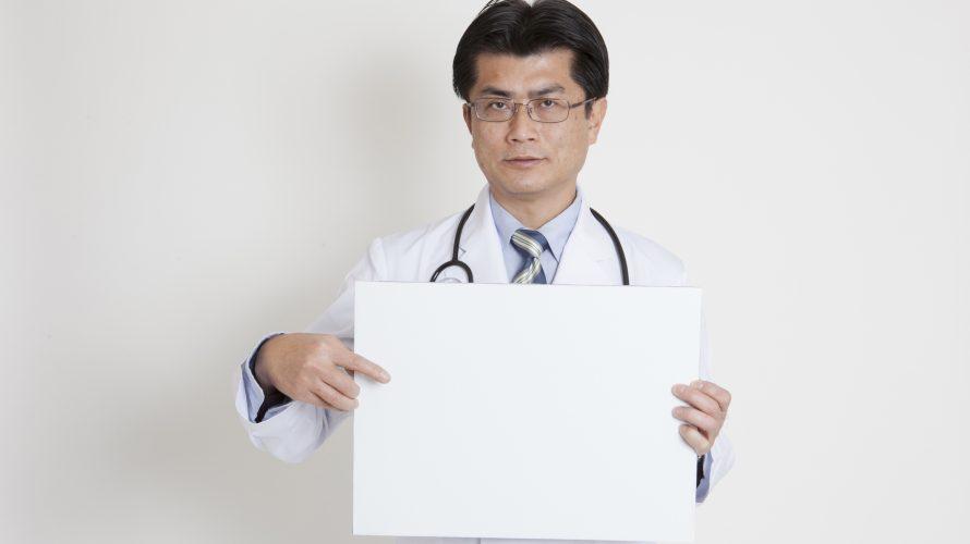 オルニチンが含まれているペニス増強サプリの特徴